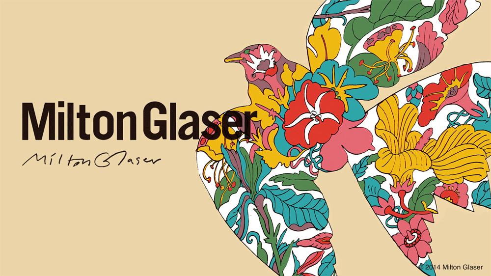 miltonglaser23